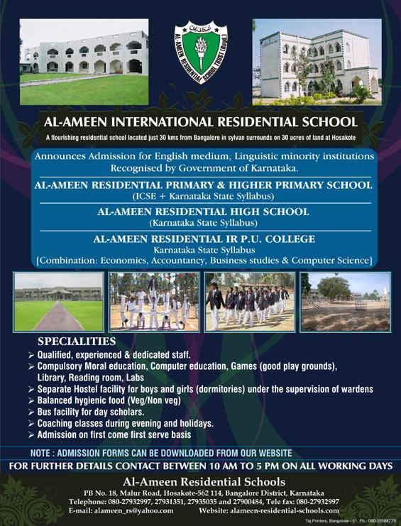 Al-Ameen Residential Schools