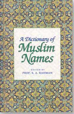 order now muslim baby names islamic meaning dictionary