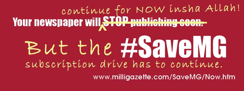 http://www.milligazette.com/SaveMG/Now.htm