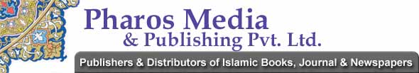Publishers & Distributors of Islamic Books, Journal & Newspapers