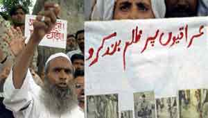 Muslims in Lucknow protesting against