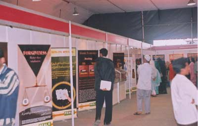Visitors at the Islamic Exibition in Bangalore
