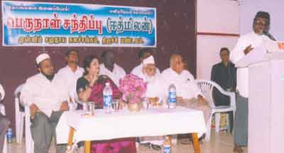 Eid milan at Tirchy on 8 December 2004: Qibla magazine editor N Abdus Salam speaking; city mayor Mrs Charubala Thondiaiman is also seen