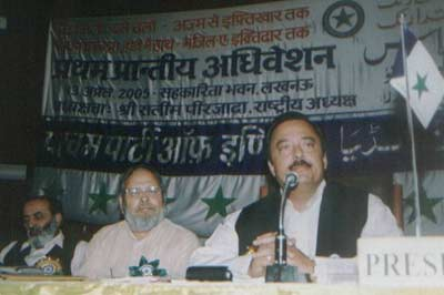 Parcham Party president Peerzadah (speaking)