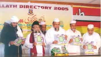 editor and publisher Mr Abdul Khaliq is the second from right