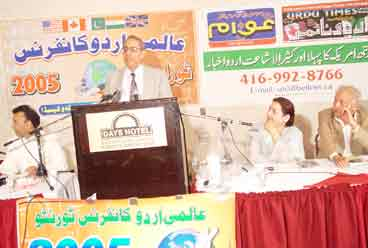 Dr. Satya Pal Anand speaking at the Urdu Conference Also seen are poetess Mona Shahab, BBC Urdu broadcaster Raza Ali Abedi and Dr.Abdur Rahman Abd