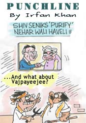 ...And what about Vajpayeejee?