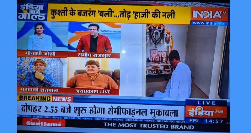 india-tv-hate-monger-godi-media.jpg