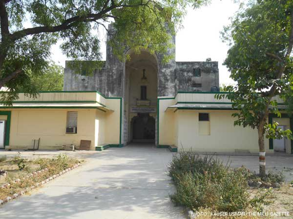 Maulana Azad Bhawan, Maulana Azad Campus as it is now after shifting from the old shared premises.