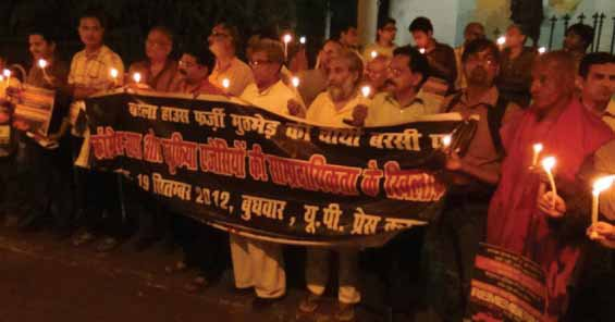 Candle March for Batla House