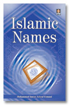 Muslim Baby Names: Islamic baby names girl boy name arabic